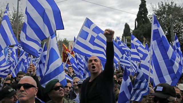 Ραντεβού στα τυφλά: Η Συμφωνία των Πρεσπών είναι μια ακόμη επώδυνη εθνική υποχώρηση της Ελλάδας