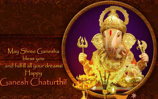 Ganesh Chaturthi images with messages