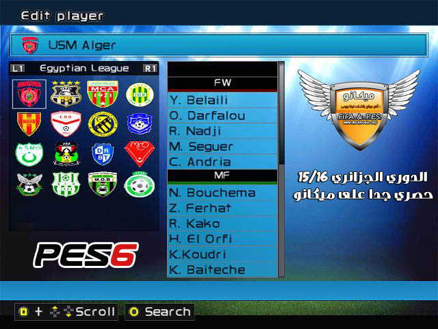 PES 6 Algerian Ligue Option File 2015/2016