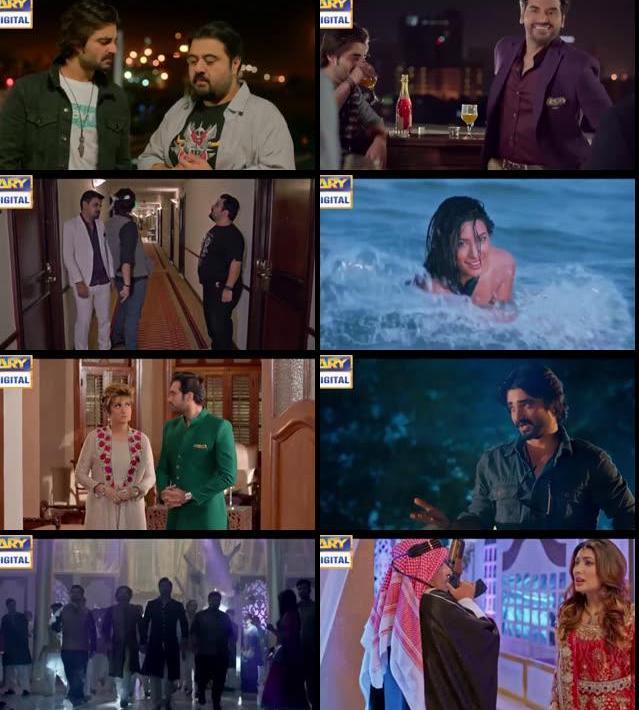 Jawani Phir Nahi Aani 2015 Urdu 480p HDRip