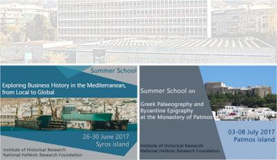 Δύο θερινά σχολεία σε Σύρο και Πάτμο διοργανώνει το Ινστιτούτο Ιστορικών Ερευνών του ΕΙΕ
