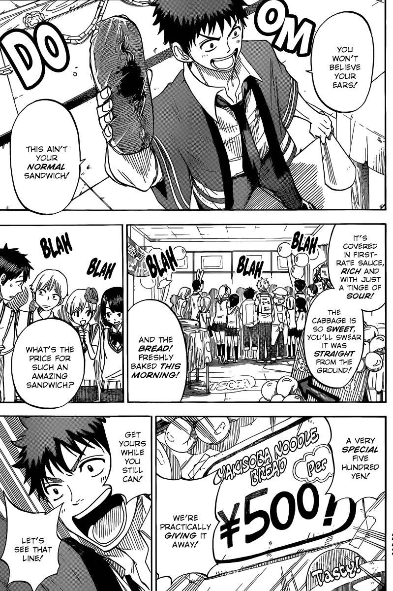 Yamada-kun to 7-nin no Majo 52