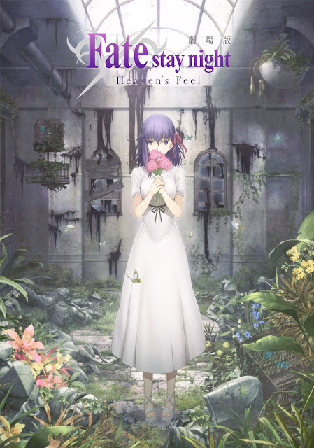 La primera película de Fate/stay night: Heaven's Feel confirma fecha de estreno para el 30 de septiembre