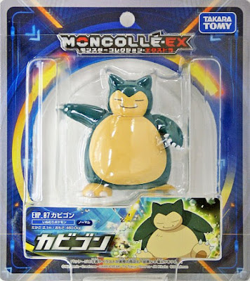Snorlax figure hyper size Takara Tomy Monster Collection MONCOLLE EX EHP series