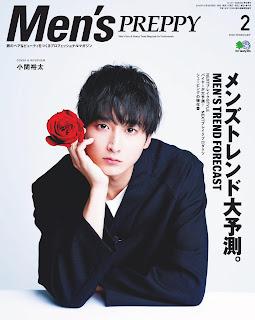 Men's PREPPY (メンズプレッピー) 2020年02月号 free download