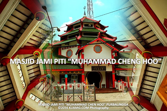 Melihat Masjid Jami PITI Muhammad Cheng Hoo Purbalingga lebih dekat dan detil oleh Klikmg.com