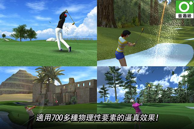 高爾夫之星 App