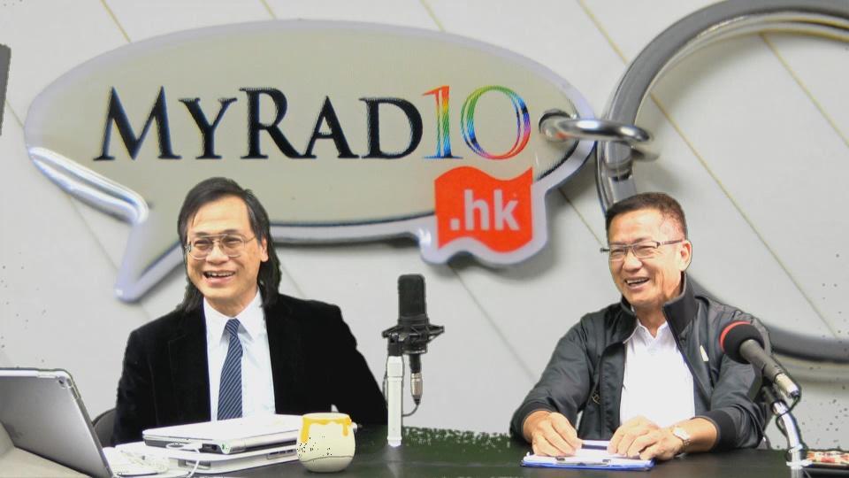 MyRadio.HK 臺務網誌: 夠姜至啱聽 181208 ep10