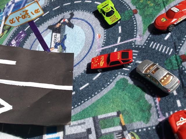 Χειροτεχνία κατασκευή parking!
