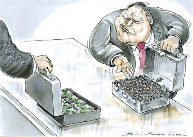 Η τραγική ιστορία της Ελλάδας