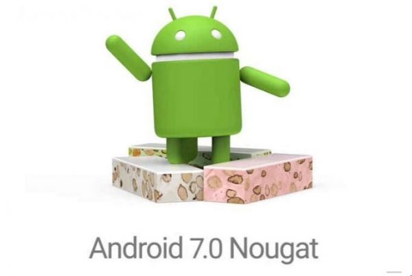 https://r-v-5.blogspot.com/2016/08/70-android-nougat-70.html