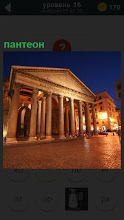 В вечернее время на площади в огнях стоит храм пантеон