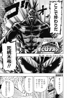 "Reseña de ""My Hero Academia"" (僕のヒーローアカデミア) vol.10 de Kōhei Horikoshi - Planeta Cómic"