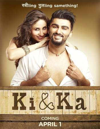 Poster Of Ki and Ka 2016 Hindi 720p DVDRip ESubs Watch Online Free Download Worldfree4u