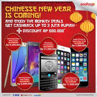 Samsung Promo Chinese New Year 2016 di Erafone