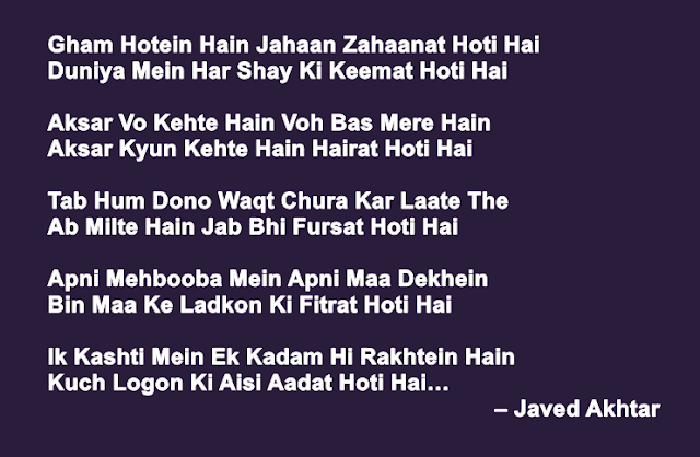 Whatsapp Status In Urdu | Urdu Status | Best Urdu Shayari | Urdu Shayari Mohabbat | Love Shayari Urdu | Romantic Shayari In Urdu