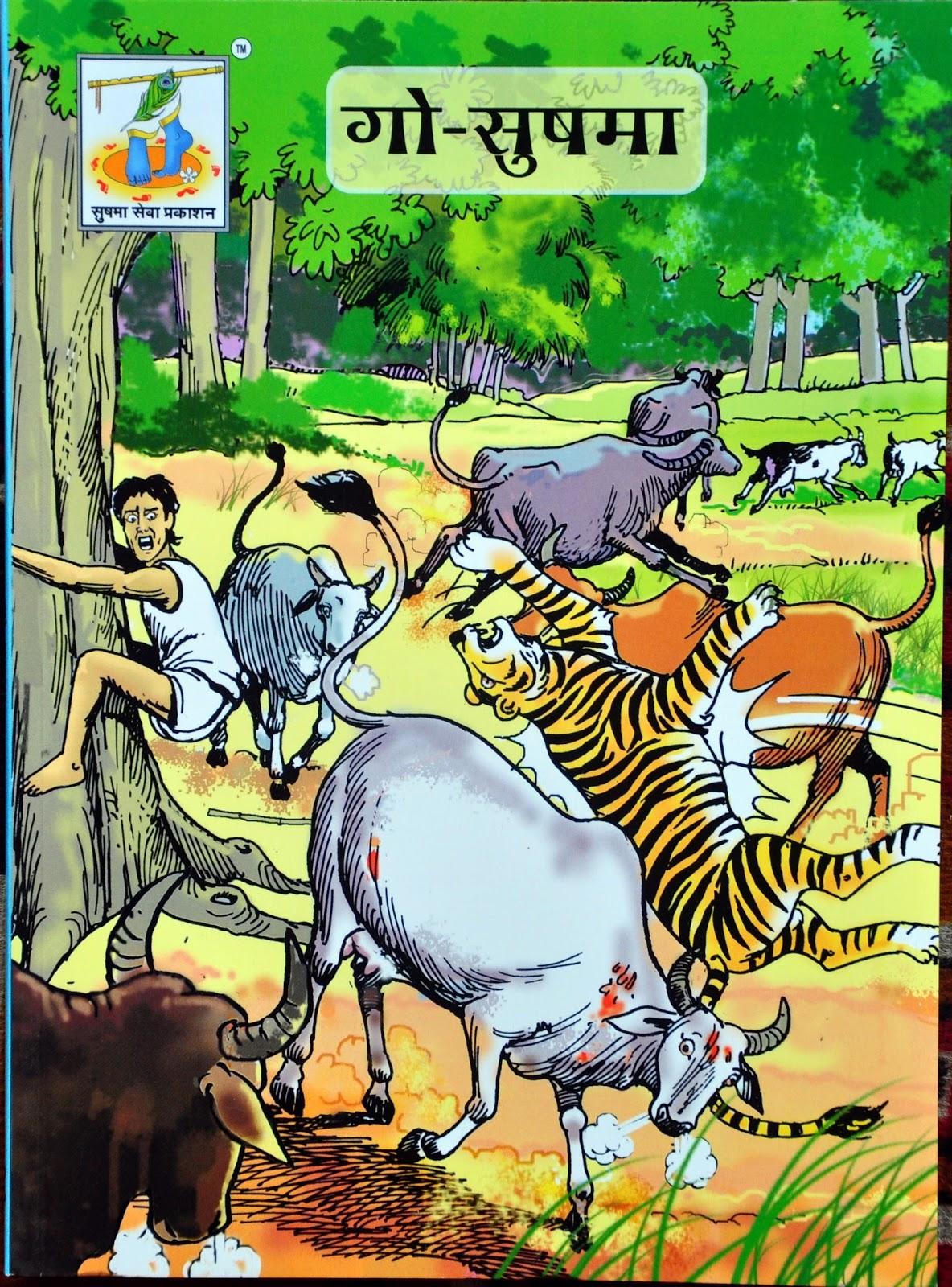 subhash palekar books in hindi