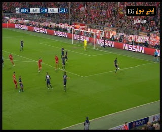 اهداف مباراة بايرن ميونيخ واتلتيكو مدريد الثلاثاء 3-5-2016 اياب نصف نهائي دوري ابطال اوروبا 2016