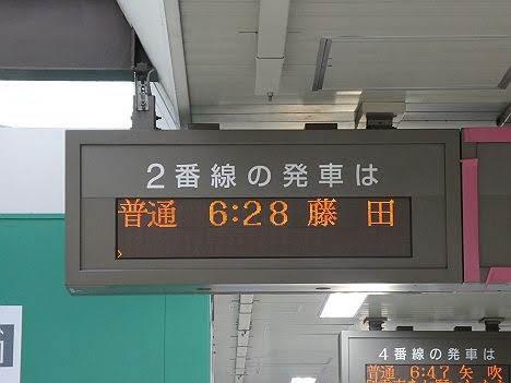 東北本線 藤田行き 701系