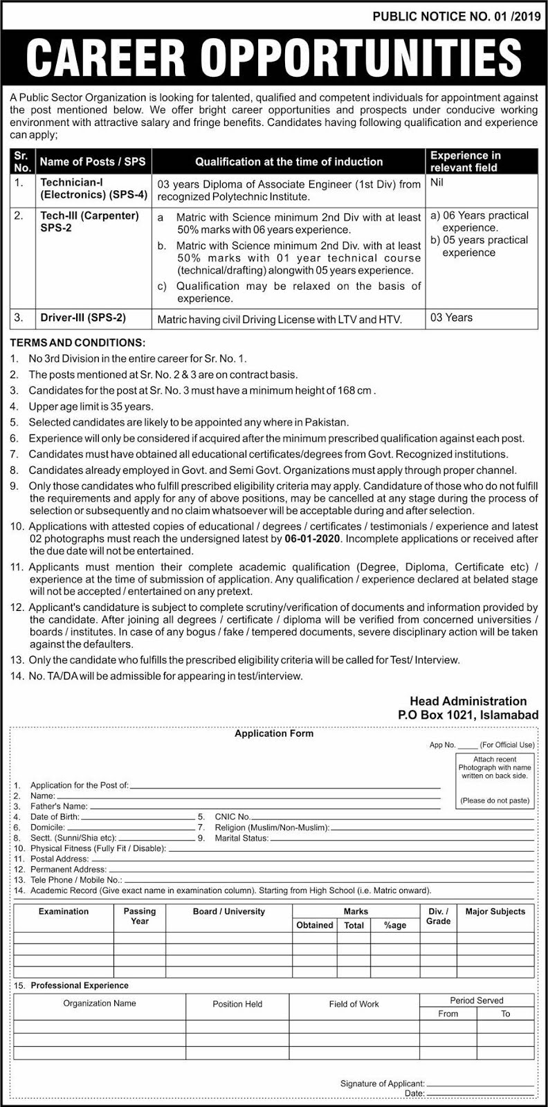 Atomic Energy Jobs 2020 Download Application Form