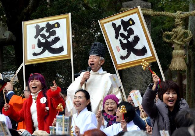 Owarai Shinji (Ritual of Laughter), at Hiraoka Jinja, Higashi Osaka, Osaka