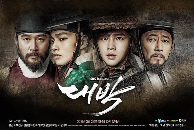 Baek Dae Gil mempertaruhkan nyawanya dan Raja Yeong Jo bertaruh atas seluruh kerajaan Jos Drama Korea Jackpot Subtitle Indonesia [Episode 1 - 24 : Complete]