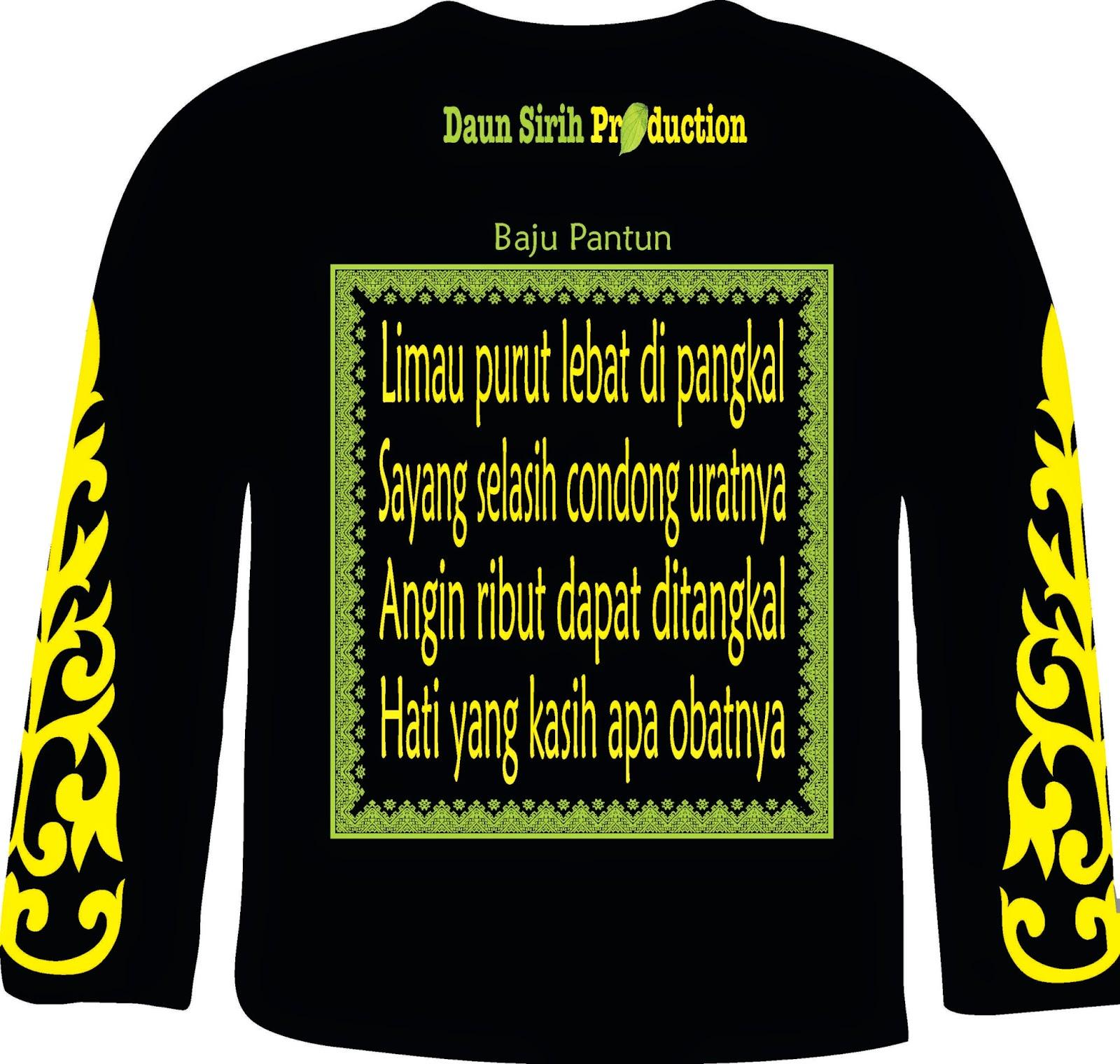 Pantun Baju Lebaran