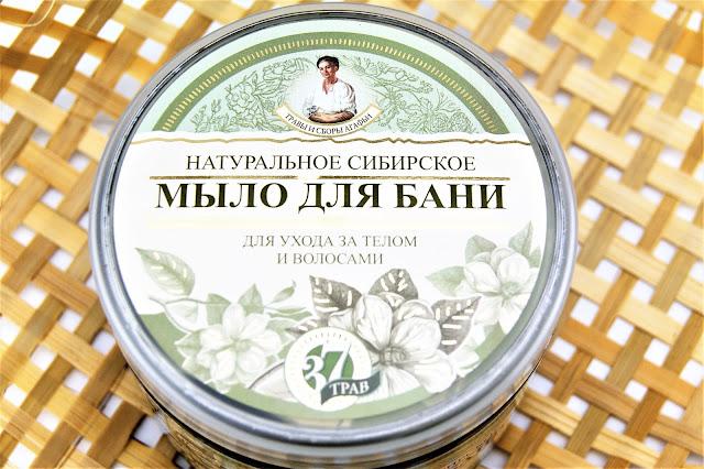 BABUSZKA AGAFIA - naturalne syberyjskie czarne mydło do ciała i włosów