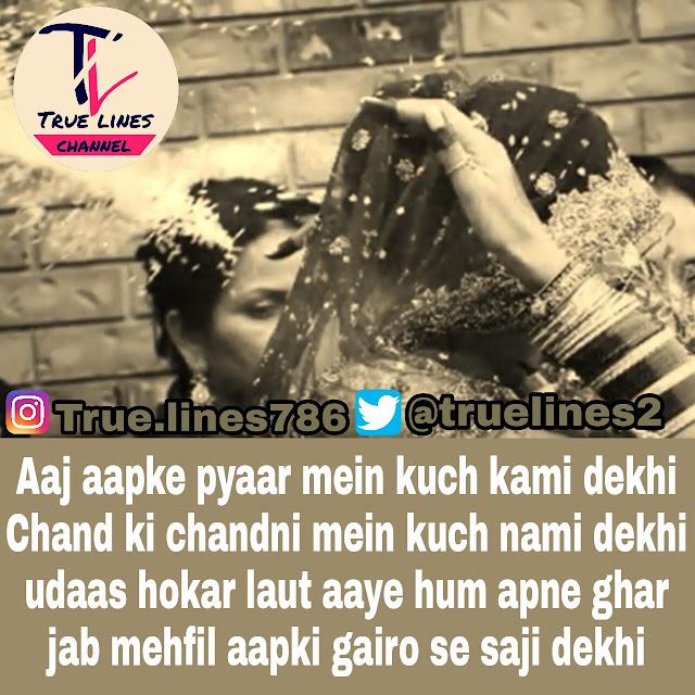 Heart Touching Sad Hindi Love Story Speed True Lines
