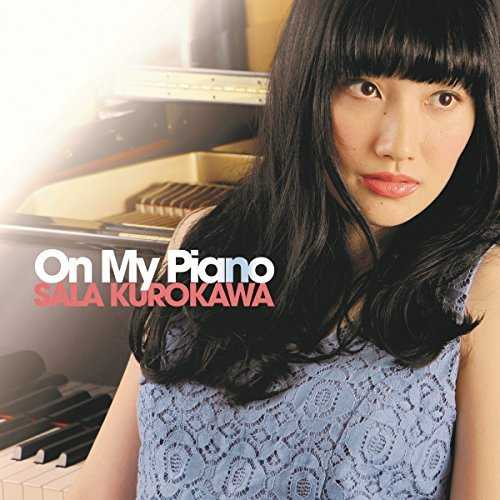 [Album] 黒川沙良 – On My Piano (2015.07.22/MP3/RAR)