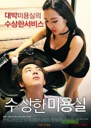 Strange Hair Salon (2020)