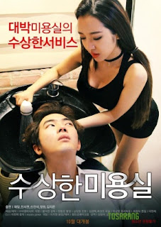 Strange Hair Salon (2015)
