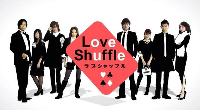 Kimchi Popcorn: Love Shuffle: juntos y revueltos