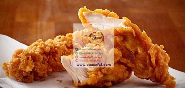طرق طبخ دجاج كنتاكي