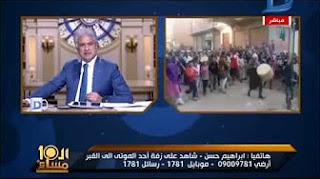 برنامج العاشره مساء حلقة الاثنين 20-3-2017 مع وائل الابراشى