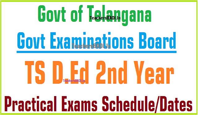 TS D.Ed 2nd Year,Practical Exams,Schedule/Dates