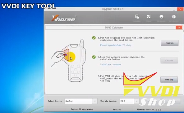 vvdi-key-tool-222-5