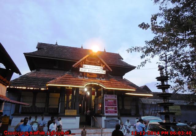 Kozhikode Thali Temple