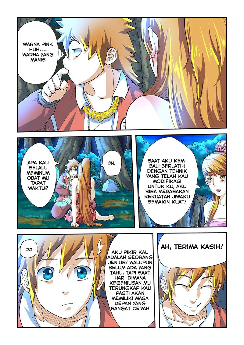 Tales of Demons and Gods Chapter 24