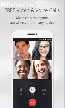 WeChat Apk Terbaru Aplikasi Chatting Android