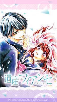 Legacy Fiancee de Shimabukuro Yumi