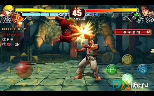 ultra street fighter 4 apk + data