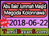 Glory Of Parent's By Ash-Sheikh Rizan (Furqani) Jummah 2018-06-22 at Abu Bakr Jummah Masjid Megoda Kolonnawa Wellampitiya