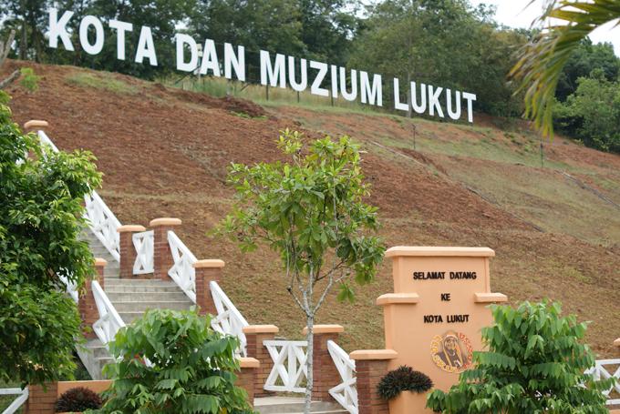 Imbau Sejarah Di Muzium Lukut, Negeri Sembilan