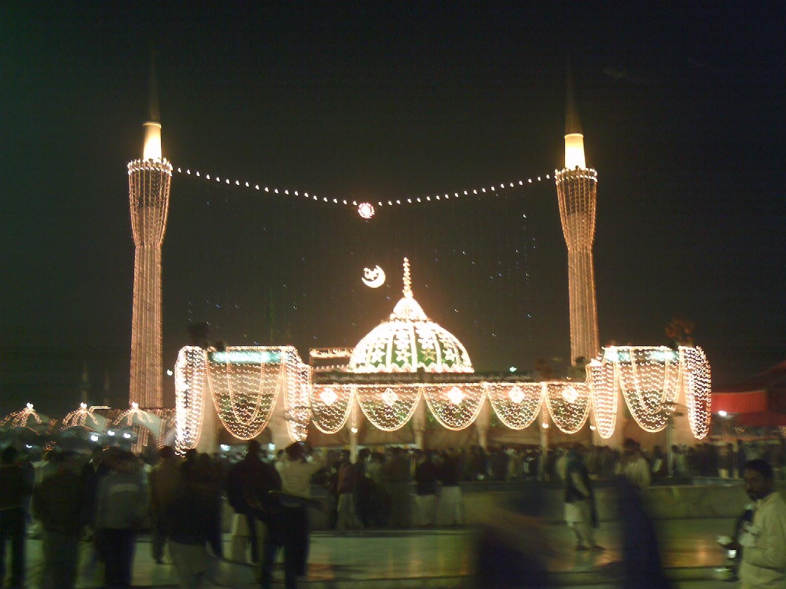 Data Darbar Lahore   M@G's Blog