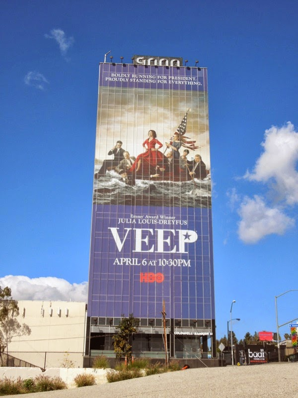 Giant Veep season 3 HBO billboard