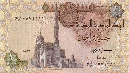 اسباب عودة الجنية الورقى بعد غياب أكثر من خمس سنوات ، الجنيه الورقي يعود من جديد بحلول رمضان 2016