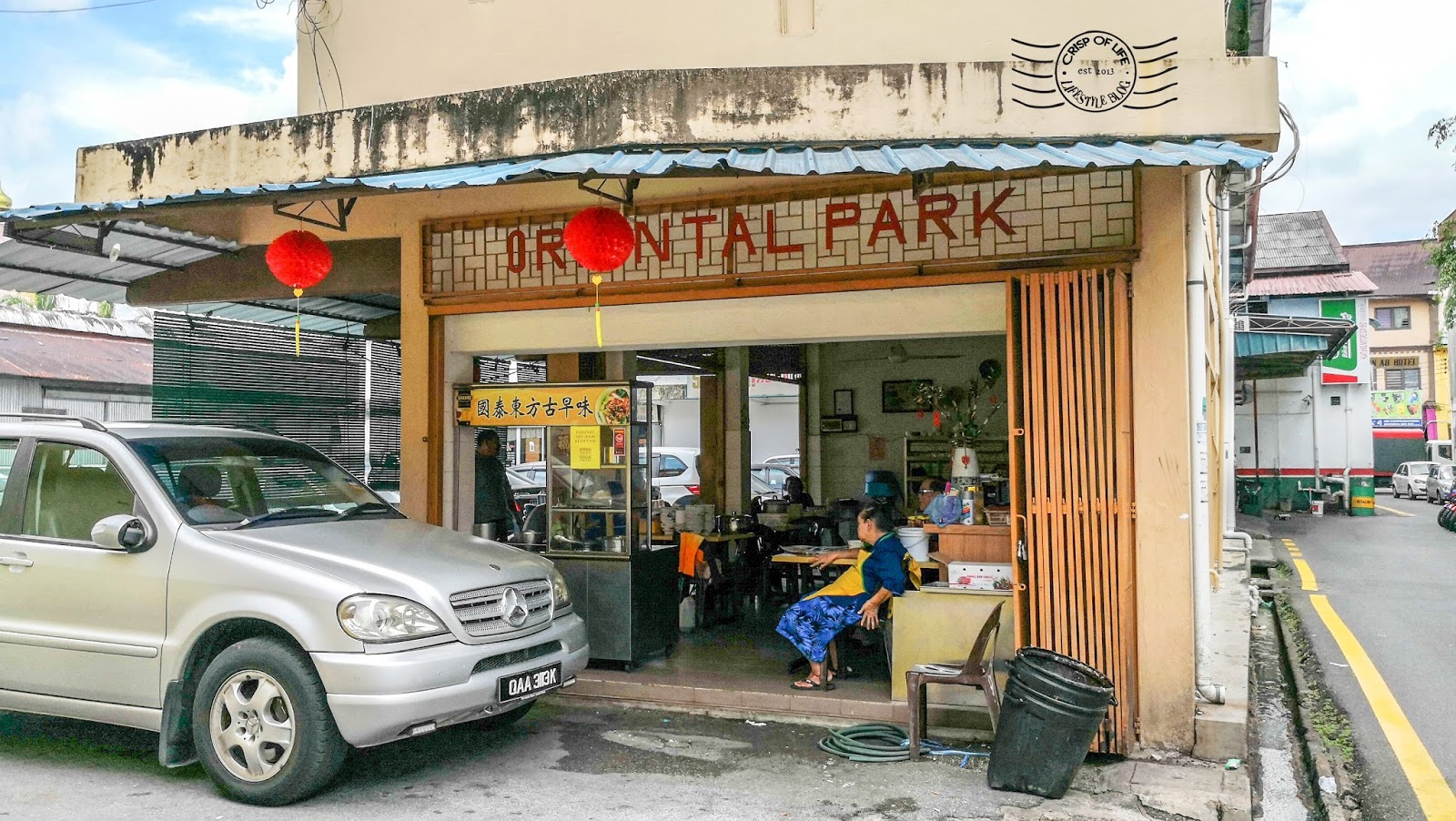 Oriental Park Kolo Mee @ Kuching, Sarawak