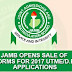 JAMB COMMENCES 2017 EXAMINATION REGISTRATION( FULL GUIDELINES)