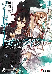 Capa do mangá de Sword Art Online